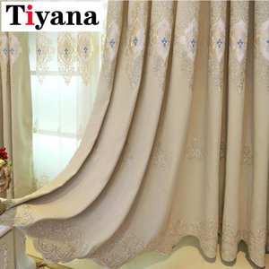 Luxury Curtains for Living Room Modern Window Curtain Valance Bedroom European Jacquard Embroidery Curtain Cloth M122-4