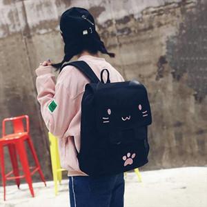 Designer-TEXU Cute Cat Embroidery Canvas Student bag Cartoons Women Backpack Leisure School bag black amp;pink