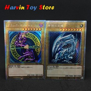 Yu Gi Oh Blue-Eyes White Dragon PSER White Broken DIY PSEC-JP001 Toy Hobby Collectibles Game Collection Anime Card 201014
