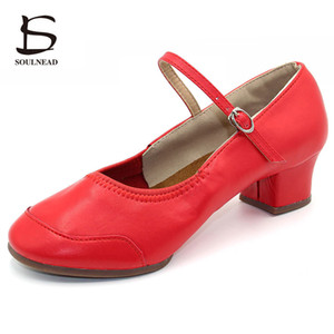 For Women Low-heeled Square Dancing Latin Salsa Soft Sole Outdoor Dance Shoes Spring Size 34-42 201017