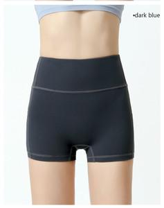 No embarrassment line, high waist, abdomen, hip lift, anti-failure yoga three-point pants, thin summer sports and fitness