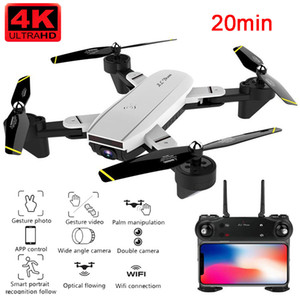 4K HD dual camera WiFi transmission fpv optical flow Rc helicopter Drones Camera RC Drone Quadcopter Dron Toy