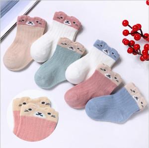 Baby Frühling und Herbst neue Babysocken Kinder Cartoon dünne lose Mundsocken Jungen und Mädchen Neugeborene Socken