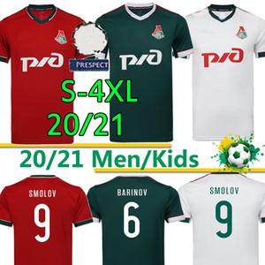 2020 2021 Lokomotiv Moscou Jersey Football Home Troisième Rouge 20 21 Miranchuk Zhemaletdinov Smolov Krychowiak Barinov Shirts de football Thaïlande