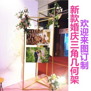 Triangular Shelf Arch Wedding stage background decoration flower stand