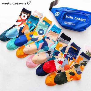 Moda SOCKARK 2021 Bahar Yeni Mutlu Çorap Erkekler / Kadınlar Komik Sualtı Dünyası Moda Çift Çorap Rahat Pamuk Kaykay