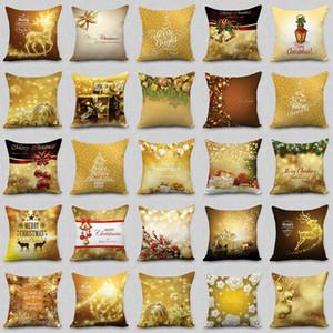 Christmas Golden Pillowcase Christmas Decorations 45*45cm Christmas Pillowcase Peach Skin Pillowcase Home Textiles Pillow Cover XD24019