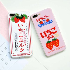 Xiaoqingxin drop strawberry 7p 11pmax cover proof milk mobile phone case domtic model