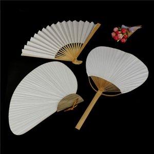 1 قطع الأبيض للطي ورقة مروحة اليد الصينية أنيقة الخيزران مروحة الزفاف حزب هدية diy ورقة الرسم