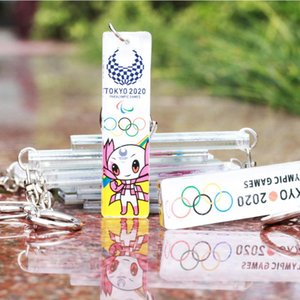2020 Popular style key chain pendant Japanese Olympic Games acrylic color printing souvenir key chain cute keychain ring