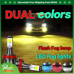 2PCS Two Color Car LED Fog Light Fog Lamp Headlight HB3 HB4 H3 H4 H7 H11 9005 H8 9006 881