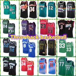 Reminiscência de basquete Michael Jersey MilwaukeeBucksBostonCelticsChicagoTouroMichael Larry Ray Allen Pássaro Bryant