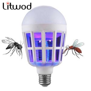 Mosquito proof LED bulb UV light bulb killer 220 V white bulb dual purpose three level emergency switch