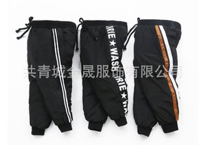 Factory direct sale autumn and winter new children's cotton pants fashion boys and girls sports warm wear down cotton pants