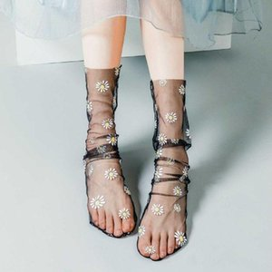Korean Women Transparent Mesh Loose Ankle Socks Sweet Daisy Sunflower Candy Color See Through Tulle Mid Tube Hosiery