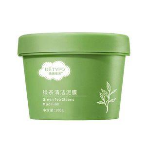 Зеленый Гладкая очистки кожи Mud пленка 100G Увлажняющий Ремонт мазок маска для лица Мороженое Зеленый Mud фильм