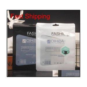 패션 패키지 소매 상자 포장 포장 보호 OPP 가방 지퍼 파우치 지퍼 잠금 가방 마스크 15 * 19cm EV760