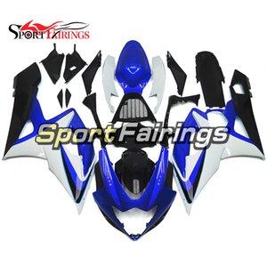 Полная кузов для K5 Suzuki 05 06 GSXR1000 2005 2006 GSX-R1000 Мотоциклетные центры для мотоциклов Комплект комплект синий белый высокое качество