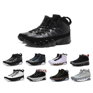 9 Уголь Антрацит Статуя Baron Новый черный медный Джонни Kilroy синий Мужские ботинки баскетбола Дешевые 9S IX Кроссовки 7-13