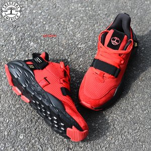 Treeperi inspire street sneakers mens casual shoes camo olive cool grey gym red bred men women sports trainers luxury chaussures