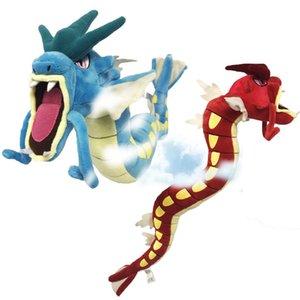 """어린이 200928 22 """"몬스터 센터 봉제 장난감 블루 / 초 Gyarados 봉제 완구 인형 소프트 박제 된 동물 Brinquedos 선물"""