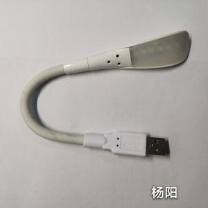 Водить портативный USB белый мини ночь свет компьютер зарядное настольная лампа интерфейс защиты глаз лампа Общежитие экономии энергии проса