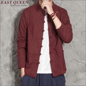 Традиционная китайская одежда для мужчин китайская традиционная мужская одежда KUNGFU Oriental Mens 14451