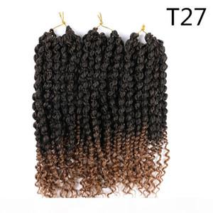 14 인치 봄 트위스트 헤어 프리 꼬인 합성 꼰 머리 75g PC 푹신한 봄 폭탄 크로 셰 뜨개질 머리카락을위한 머리카락 확장