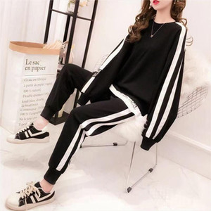 Womens Fashion Casual Wild Sports Suit Girls Spring Autumn Loose Long Sleeve O Neck Sweater Cotton Two Piece Suit