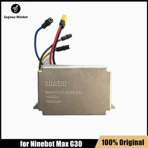 Ninebot Max G30 Kickscooter 스마트 전기 스쿠터 스케이트 보드 컨트롤러 액세서리 용 원래 컨트롤러 어셈블리 키트