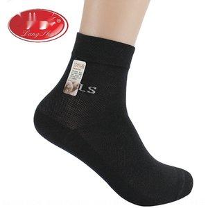 sudar-absorbente Langsha calcetines de algodón desodorantes Medio corto verano de Q31km Langsha calcetines de los hombres respirable ultrafino del algodón del verano 5661 bYU4N