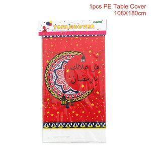 Fengrise Eid Pe Tablecloth Disposable Party Tablecloth Eid Mubarak Festival Party Ramadan Decor Islamic Muslim Party Supplies sqcTtt