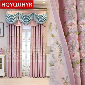 HQYQJJHYR Modern High-Quality Three-Dimensional Embroidered Blackout Living Room Curtains Voile Curtain For Bedroom Apartments