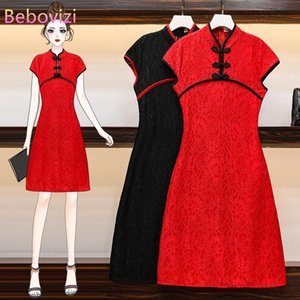 M-4XL Plus Size Fashion Elegant Vintage Chinese Traditional Casual Party Women Dress Summer Red Black Lace Cheongsam Dresses