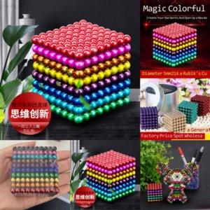 53Add Magic Intellect Wooden Decompression Toy Ball Pasos Bolas Puzzle juego Perplexus Puzzle magnético Buckyball Marble IQ Maze