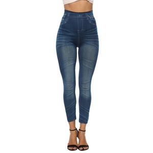 Sexy Jeans Women High Waist Push Up Jeggings Skinny Pencil Female Denim Fitness Leggings Slim Pants Plus Size