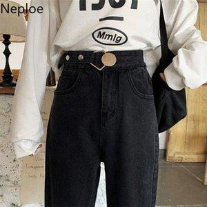 NAPOE Yüksek Bel Kot Kadın Bahar 2021 Katı Fermuar Fly Düğme Bayanlar Pantolon Gevşek Koreli Cepler Geniş Bacak Pantolon 1A005 201225