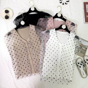 Womens Knitting Patchwork Dot Lace Tank Tops Girls Fairy Chic V neck Tanks Single Breasted Camisoles For Women