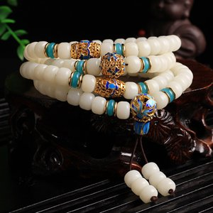 Natural White Jade Bodhi Root 108 Beads Bracelet Beads Cloisonne White Jade Bodhi Bracelet Ethnic Style Hand Accessories