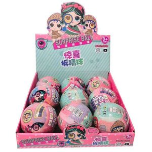 LOL omg swag Surprise Guess the Ball Toy Set 9 Surprise Dolls Guess the Ball Blind Box Boy and Girl Toy 01