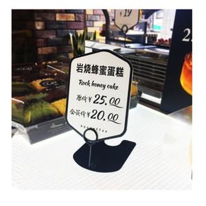 Tabletop Menu Card Holder Number Recipe Holder Reserved Cake Bread Bakery Bracket POP Label Clip Price Tag Advertising Clip