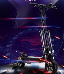 Yume Y10 المزدوج القرص الفرامل النسخة 52V 2400W محرك مزدوج 23.4Ah للطي سكوتر الكهربائية 10 بوصة فراغ الإطارات 55-65km / ساعة أعلى سرعة 70-80km ص