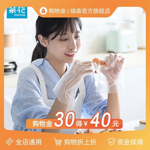NewCamellia silver ion antibacterial disposable food 8.9 catering plastic transparent PE gloves