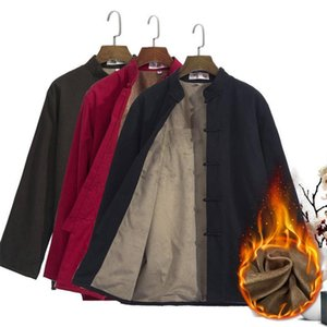 Men's Casual Jacket Autumn Winter Plus Velvet Coat Traditional Chinese Tang Suit Coat Tai Chi Uniform Cotton Tops