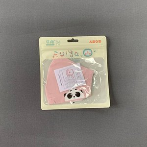 Kids Student Mask Folding Face Masks Designer And Summer Children Cartoon Ear Strap Printed Spring Adjustable Cotton Face Mask Stereo P Tcbp