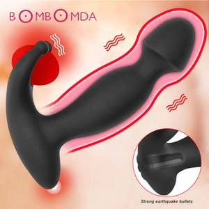 Vibrador para los hombres Massager de la próstata Anal Plug punto de G del vibrador estimulador para las mujeres Masturbador adultos del sexo juguetes eróticos Tiendas