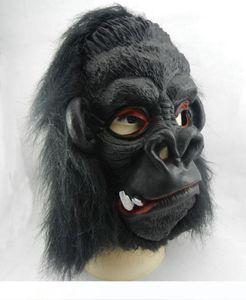 Halloween Mask Latex Mask Big Ears King Kong Orangutan Mask Blooding Ghost Cosplay Costumes Realistic Silicone Masks Masquerade