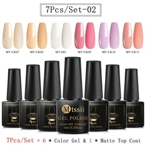 (7PCS SET)Mtssii Gel Nail Polish Set For Nail Extension Kit Art Gel Lacquer UV LED Lamp Design acrylic Manicure Set