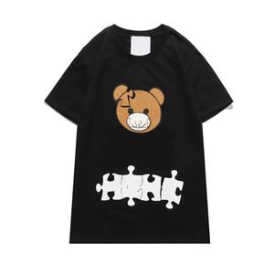 새로운 남성 T 셔츠 2021 봄 여름 여성 곰 인쇄 티셔츠 패션 캐주얼 캐주얼 퍼즐 곰 티셔츠 핫 슬리브 판매