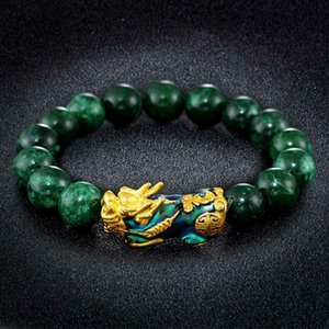 Strand pas cher Bracelets Perles Pierre Bracelet Hommes Femmes Unisexe Feng Shui chinois Pi Xiu Obsidian Wristband Or Richesse Bonne chance Pixiu